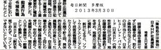 スクリーンショット 2013-04-05 18.16.19.png